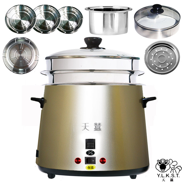 (Y.L.K.S.T)Silkworm All Stainless Steel Champagne Gold Electric Pot for 10 People (with steamer) (YL-10AS3AA)