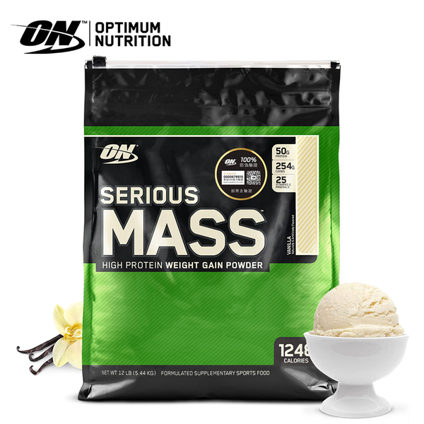 """""""The United States Owen - Opp Temeng"""" Serious Mass ultra-energy complex of whey protein 12 lbs (vanilla)"""