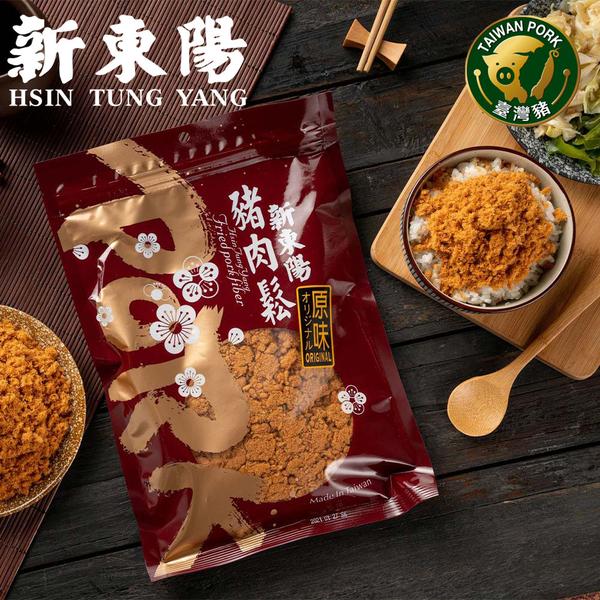 [Xin Dongyang] ซาลาเปาไส้หมูหยอง 250 กรัม