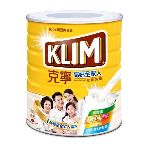 Kening High Calcium Whole Family Nutritional Milk Powder DHA 2.2kg