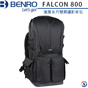 BENRO百諾 FALCON 800 獵鷹系列雙肩攝影背包 黑色(勝興公司貨)