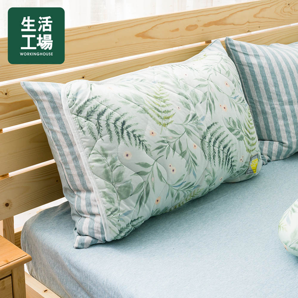 [Life Workshop] Muxia Forest Cool Pillow Pad 2 into the group-Green