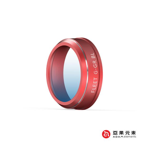 【亞果元素】DJI Phantom 4 專用漸層鏡-藍色(贈濾鏡收納硬殼包 GCBLP)