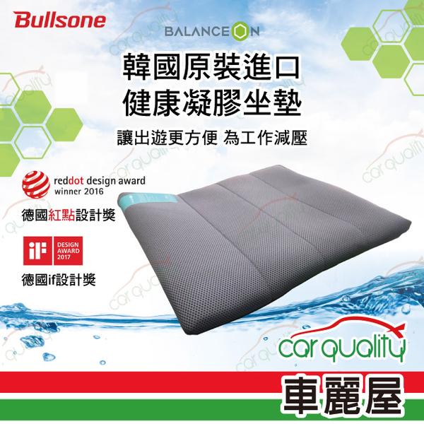 【BULLSONE】BALANCEON 蜂巢凝膠健康坐墊 灰色-L號(車麗屋)