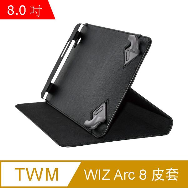 WIZ Arc 8 4G LTE平板專用保護皮套