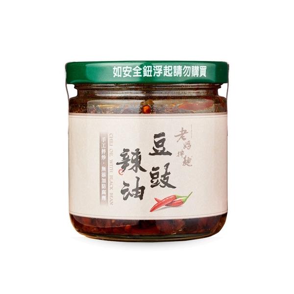 老媽拌麵-私房香辣豆豉油 (180ML)