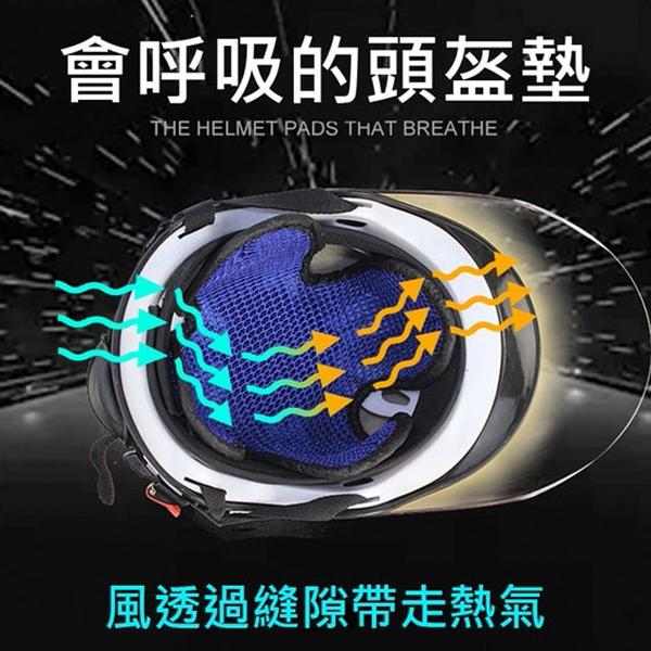 Motorcycle 3D Honeycomb Helmet Pad Hard Hat Gasket Heat Insulation Mesh Pad 2pcs