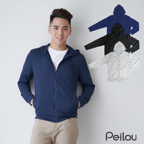 PEILOU เสื้อแจ็คเก็ตกันแดดยูวีระบายอากาศสูง (เสื้อฮู้ดผู้ชาย) มี 3 สี