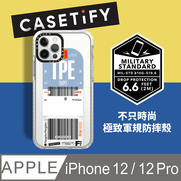 (Casetify)Casetify iPhone 12/12 Pro Impact Resistant Case-City Travel-Taipei
