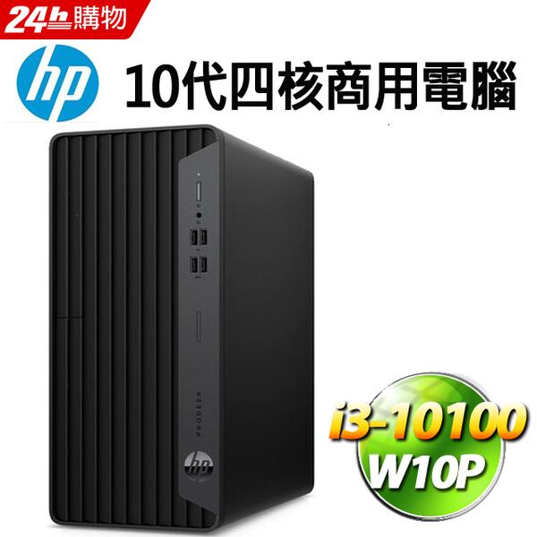 (hp)(Commercial) HP 400G7 MT (i3-10100/8GB/1TB/W10P)