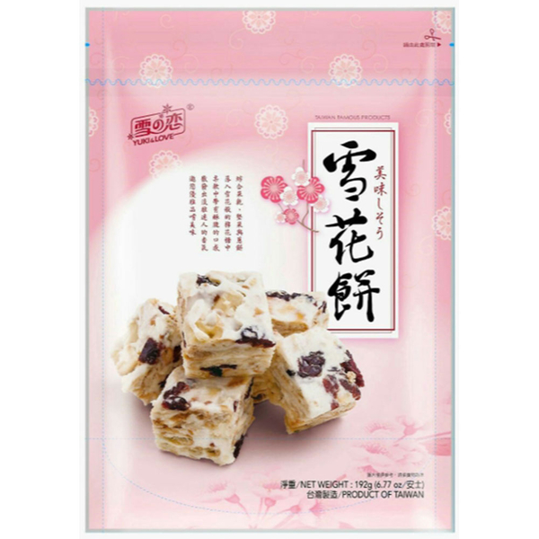 Yuki&Love นูกั้ต ตังเมไต้หวัน ขนาด 144g (12g x 12ชิ้น)