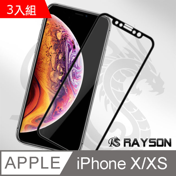 Iphone x / xs black soft edge carbon fiber mobile phone 9h protection sticker-value 3 into the group