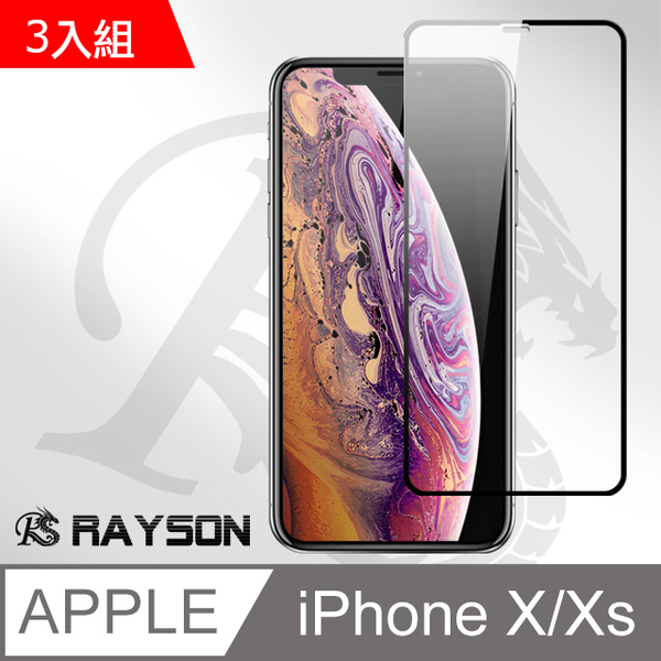 iPhone X / XS Electroplated Black Silk Screen Phone 9H Protective Sticker-Value 3