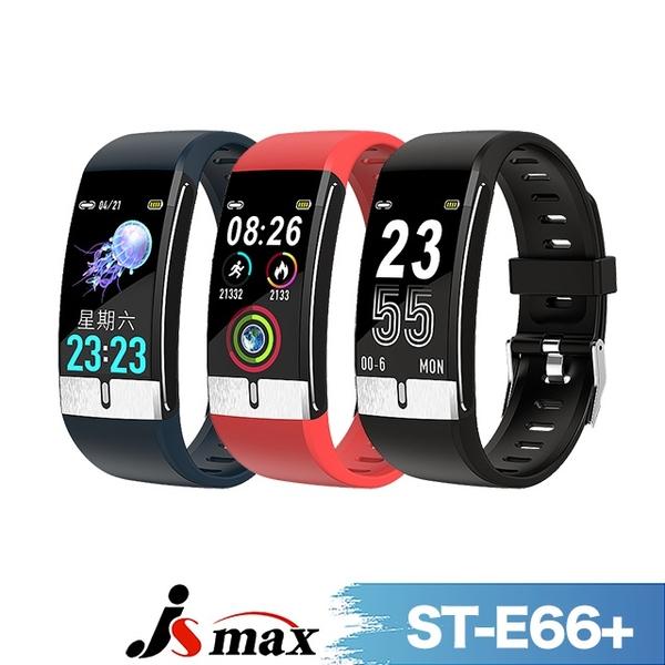 [JSmax] ST-E66 PLUS สร้อยข้อมือกีฬาการจัดการสุขภาพอัจฉริยะ