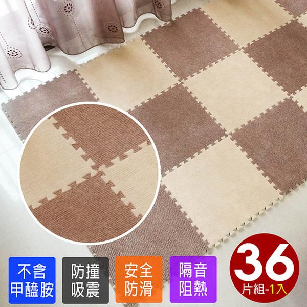 (Abuns)Brushed mat-4 pieces (36 pieces)