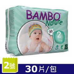 BAMBO ผ้าอ้อมเด็ก รุ่น 2-30 ชิ้น/แพ็ค