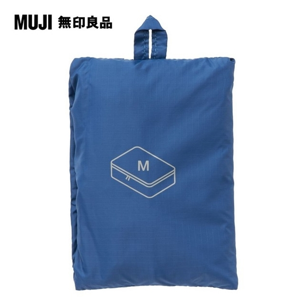 MUJI MUJI] [paraglider classification may travel off cloth pouch / M. Blue to about 26x40x10cm
