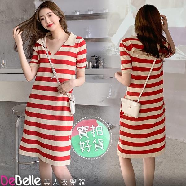 """""""DeBelle Beauty School"""" lapel striped back vest machine basket empty short-sleeved dress dress"""