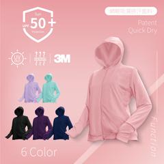 PEILOU UPF50+ เสื้อแจ็คเก็ตกันแดดสลิมมิ่งระบายอากาศสูง-ฮูดสตรี (6 สี)