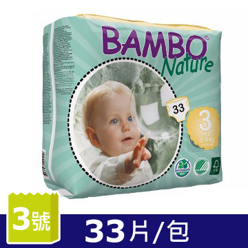 BAMBO ผ้าอ้อมเด็ก เบอร์ 3-33 ชิ้น/แพ็ค
