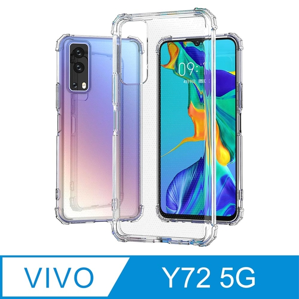 [Ayss] vivo Y72 / 5G / 6.58 inch / 2021 / phone shell / pneumatic shell / protective sleeve / Military Class / corners pneumatic shock absorption / balloon drop resistance