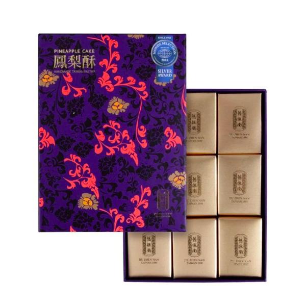 [舊振南] 鳳梨酥禮盒(9入) (附提袋)