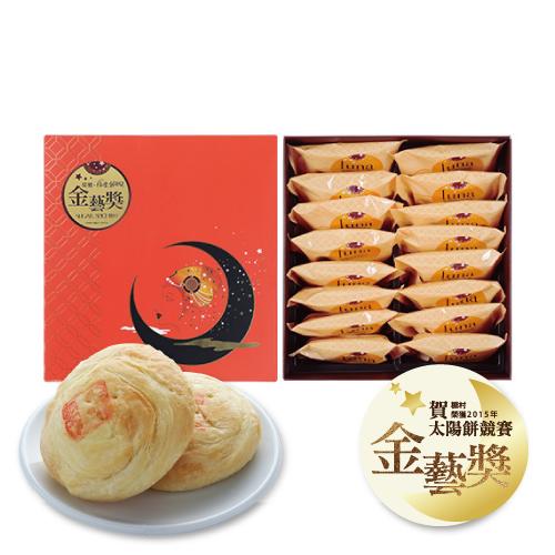 [糖村] 原味太陽餅禮盒16入 (附提袋)