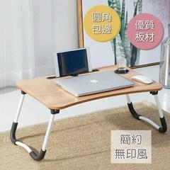 【Mi Lien】โต๊ะคอมพิวเตอร์พับอเนกประสงค์