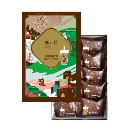 [郭元益] 台灣珍珠奶茶酥10入 (附提袋)