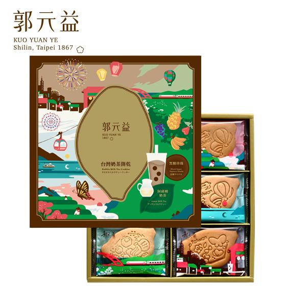[郭元益] 台灣奶茶餅乾 24入 (附提袋)