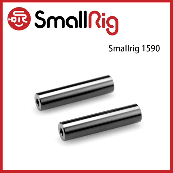(Smallrig)SmallRig 15mm rod 1590