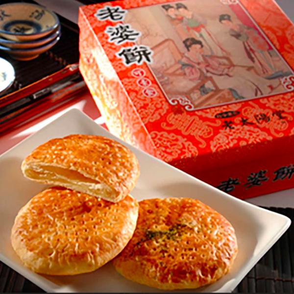 [老太陽堂] 老婆餅 (12入/盒) x5盒