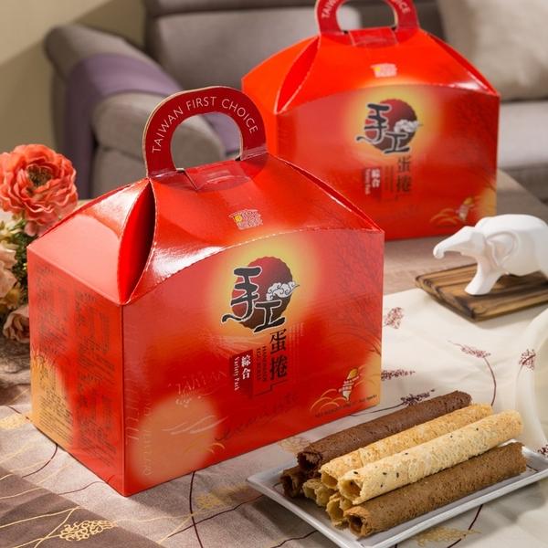[福義軒] 綜合手工蛋捲禮盒 x3盒