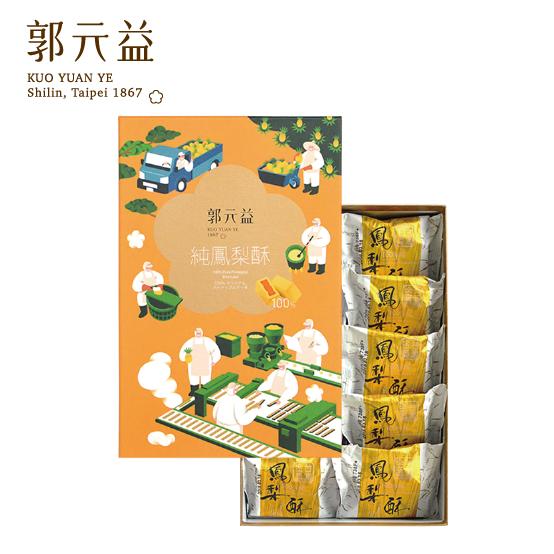 [郭元益] 100%純鳳梨酥10入 x5盒 (附提袋)