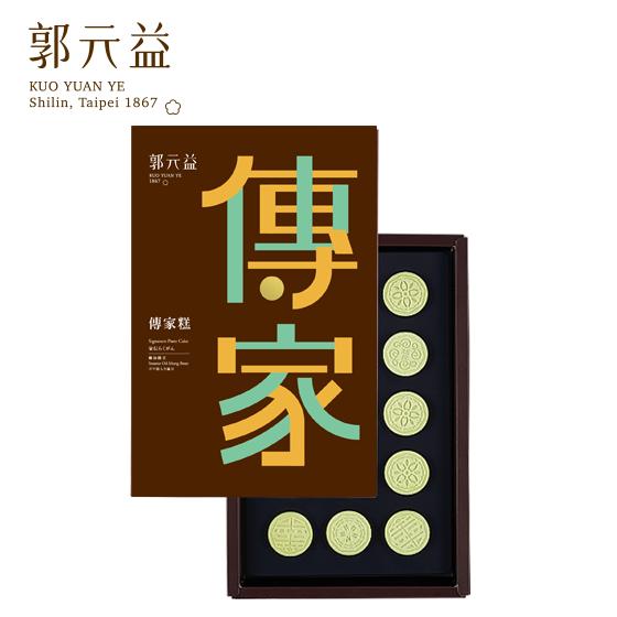 [郭元益] 傳家糕 14入 x3盒 (附提袋)