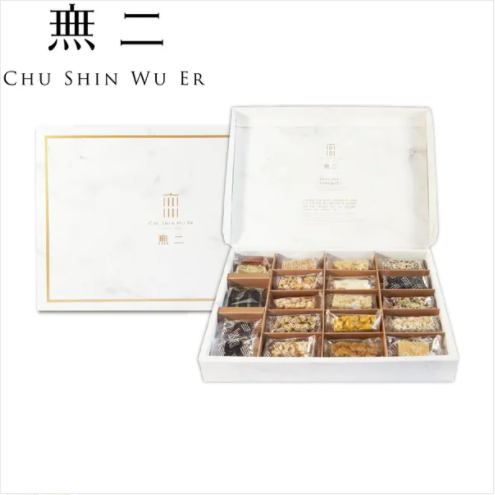 [無二] 初心真摯20品禮盒 x5盒 (附提袋)