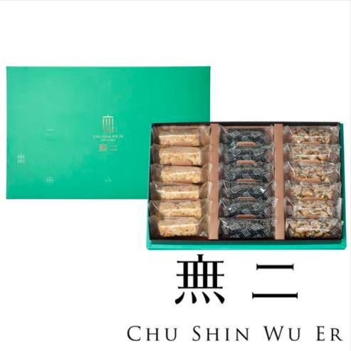 [無二] 芝杏禮盒(綠) x3盒 (附提袋)