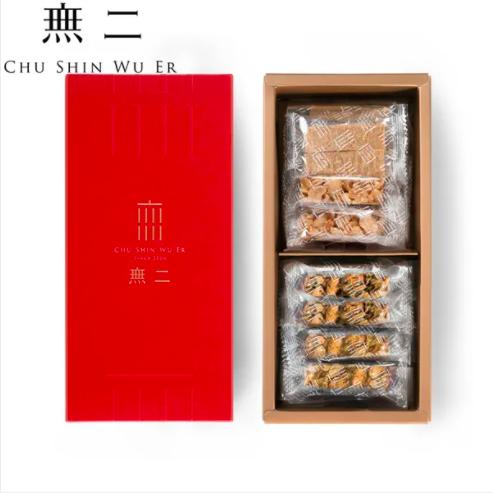 [無二] 鴻福雙喜十四號禮(綜合花生酥) x3盒 (附提袋)
