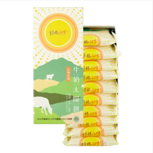 [維格餅家] 牛奶太陽餅10入 x5盒 (附提袋)