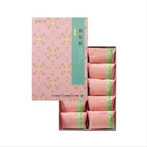 [維格餅家] 鳳梨酥10入 x5盒 (附提袋)