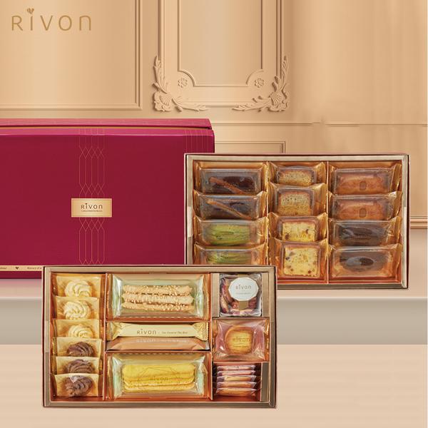 ※3盒※ [禮坊] 法式糕點禮盒-絢麗桃(雙層) (附提袋)