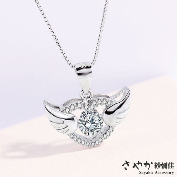 (sayaka)[Sayaka Sayaka] Angel Wings Love Heart Shaped Diamond Necklace-Single Style