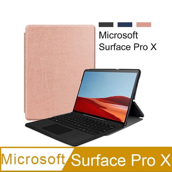 (dido shop)Surface Pro X Flat Leather Case Flat Cover (PA221) Rose Gold