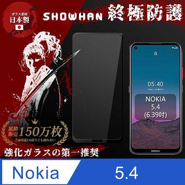 【SHOWHAN】NOKIA 5.4(6.39吋)全膠滿版亮面鋼化日規玻璃保護貼-黑色