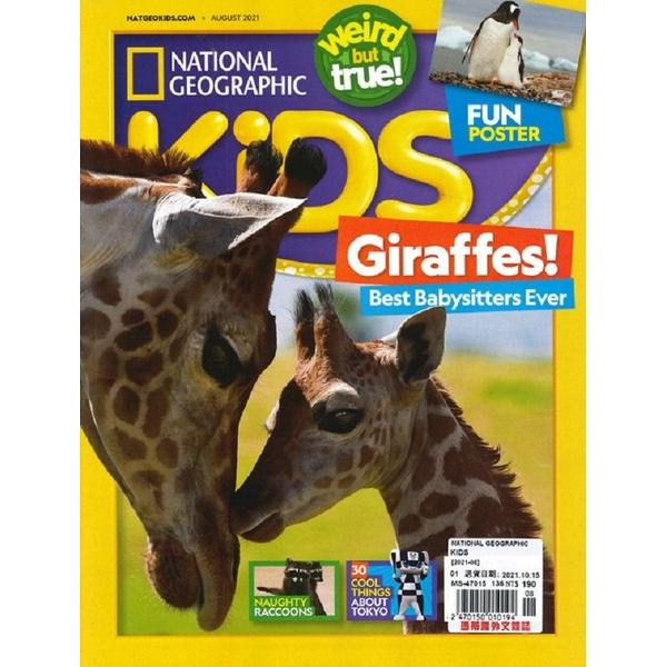NATIONAL GEOGRAPHIC KIDS 8月號_2021