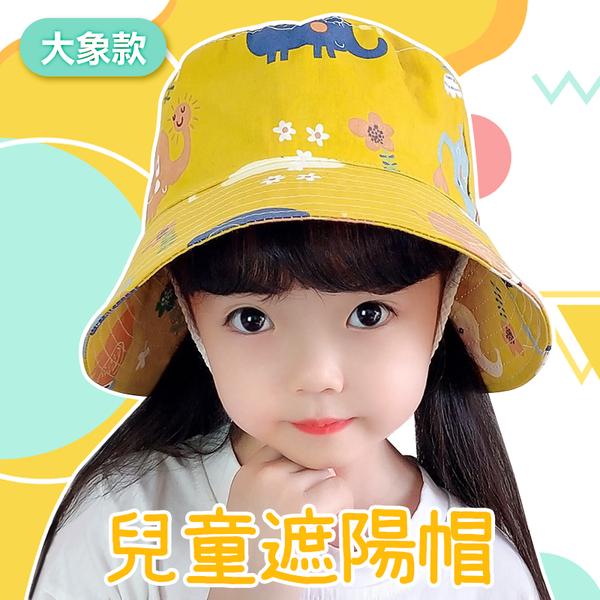 [Hutte vie] 兒童漁夫帽-大象