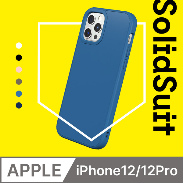 [Rhino Shield] iPhone 12/12 Pro (6.1 นิ้ว) เคสโทรศัพท์แบบคลาสสิกป้องกันการตกของ SolidSuit (ตัวเลือกหลากสี)