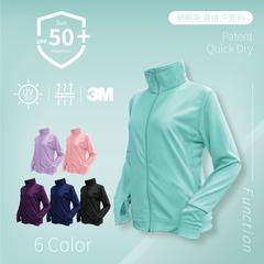 PEILOU UPF50 + เสื้อแจ็คเก็ตกันแดด Slimming ระบายอากาศได้สูง - ปลอกคอยืนขึ้นหญิง (ตัวเลือก 6 สี)