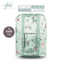 [Frii Free] กระเป๋านักเรียนป้องกันกระดูกสันหลังน้ำหนักเบาพิเศษ Fantasy Animal