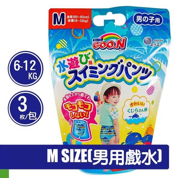 [เวอร์ชั่นญี่ปุ่น] GOO.N กางเกงว่ายน้ำเด็ก M (ชาย) 3 ชิ้น